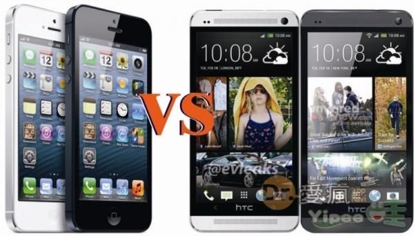 iPhone 5 VS HTC One(M7),兩大機皇互別苗頭,透過規格比較表來看看這兩款手機的差異性吧!