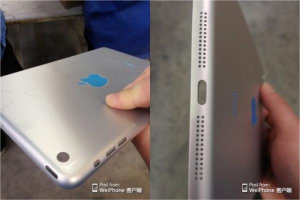 【謠言】iPad mini 第二代的外殼曝光!Apple Logo 不再黑白,變藍了!而且厚度也增加了!