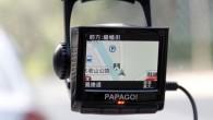 台灣車用安全領導品牌研勤科技(3632)21日正式向宇達電通(以下簡稱Mio)及 […]