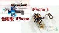 在 iPhone 5 之後,許多人都張大眼睛看著 Apple 又將發表什麼樣的新 […]
