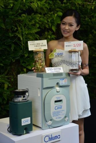Chikuma廚餘魔法師處理後的廚 餘大幅減量120為業界之最
