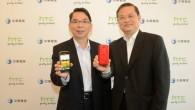 中華電信與全球手機創新與設計領導者HTC聯合獨家推出Desire P by HT […]