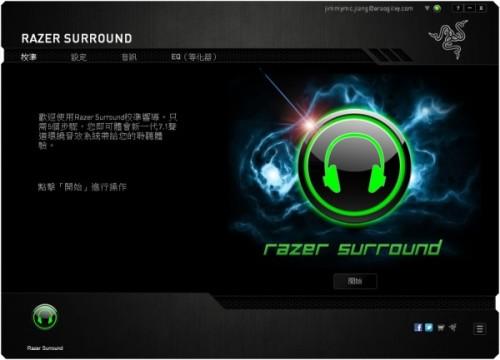 2_Razer Surround