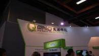 今年的 Computex 會場中,俠諾科技的展場為了吸引大家的目光,特地在 An […]