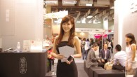 Esoterism 藝思承是由台灣研發、設計及製造的工藝品牌,以精緻工藝為設計基 […]