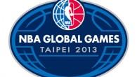 美國職業籃球聯盟 NBA 今天宣布,由休士頓火箭出戰印第安那溜馬的2013 NB […]