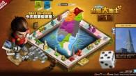 JoyBomb代理的線上休閒遊戲《翻滾吧!骰子》釋出全新改版內容推出「台灣地圖 […]