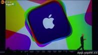Apple 2013 WWDC 全球開發者大會在美國時間 6 月 10 日上午  […]