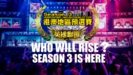 備受矚目《英雄聯盟》Season 3 台港澳區選拔賽,將於已舉行分組賽抽籤,7月 […]