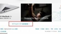 中國大陸已經接續發生兩起 Apple 充電意外,一起是發生在重慶,另一起則是在北 […]