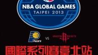 2013 NBA 國際系列賽臺北站賽事即日起開放招募志工,凡年滿18歲,對參與籌 […]