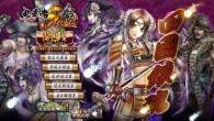 台灣卡普空的策略模擬遊戲《鬼武者魂》將推出「四國鎮魂」,全面解禁任務以及開放武將 […]