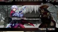 台灣卡普空旗下策略模擬遊戲《鬼武者魂》國際中文版推出惡魔亂世的「DMC事件」。事 […]