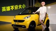 都會小車代表 smart 英勇上市,限量15台的特別版 smart fortwo […]