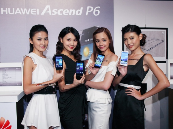 HUAWEI Ascend P6-3
