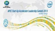 為協助青年創業家投入創新、實現創業夢想,英特爾與經濟部中小企業處將於 8 月 1 […]