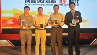 邁威爾科技(Marvell)與億道數碼公司聯合舉行發表會,宣佈全新雙核及四核平板 […]