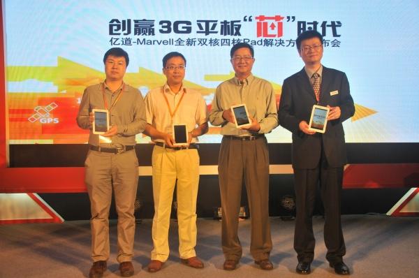 Marvell 攜手億道數碼合作拓展中國平板電腦市場!
