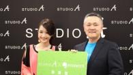 門市遍及台灣、香港、韓國和大陸的 Apple 經銷商 STUDIO A,為歡慶微 […]