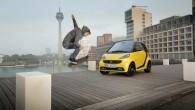 都會時尚迷你小車代表 smart 推出限量特仕車 edition cityfla […]
