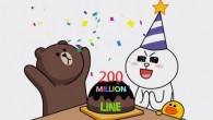 熱門的行動通訊服務 LINE 宣佈全球用戶數已突破二億大關,從 7/23~7/2 […]