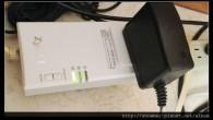 所有使用電力線網路的朋友一定都會遇到這種困擾 使用了電力線網路後…每 […]