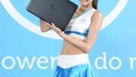 2013 台北應用展即將進入倒數階段,周末只見台灣戴爾(Dell)趁著展期最後幾 […]