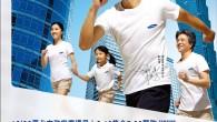 三星電子將於 2013 年 10 月 20 日與臺北市政府一同舉辦「2013 S […]