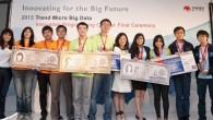 趨勢科技所舉辦的「2013 Big Data騰雲駕霧創意程式大賽」宣布冠軍得主是 […]