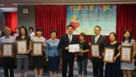 台灣賽門鐵克支援這項台北市社會局「數位饗宴,美夢成真」的年度專案,將375套諾頓 […]