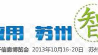 智慧城市是中國大陸〝十二五〞計畫的重點項目之一,根據中國大陸住房和城鄉建設部預估 […]