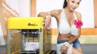 三緯國際立體列印科技股份有限公司發表台灣首台自行研發、自有技術與自有品牌「XYZ […]