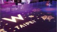 自2013年11月15日起至2014年02月28日止,台北W飯店推出「最夯」尾牙 […]