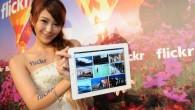 """台灣美景得""""標""""!知名相簿分享平台 Flickr 公佈全球相片被Tag(標籤)最 […]"""