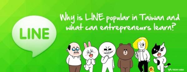 LINE-720x280.png