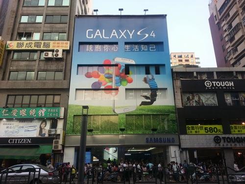 20130917 Samsung-4 copy