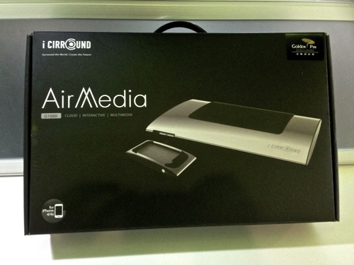 AirMedia1