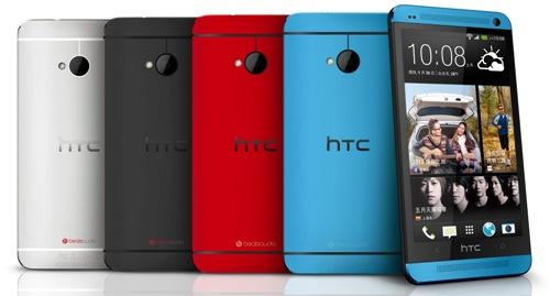HTC One系列(左起:HTC One冰川銀、絕地黑、魅麗紅與極光藍)
