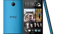 HTC 再發表HTC One魅麗紅之後,再推出HTC One 極光藍32GB版本 […]