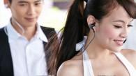 Plantronics(繽特力)推出無線立體聲藍牙耳機BackBeat® GO  […]