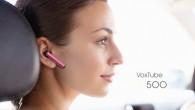MIPOW帶來鋁鎂合金系列藍牙耳機VoxTube 500和VoxTube 700 […]
