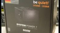 be quite 這品牌的電源供應器曾在台灣紅過一陣子 後來因為因為公司結構的調 […]