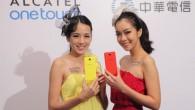 法國手機品牌ALCATEL在台推出旗艦新機ALCATEL onetouch id […]