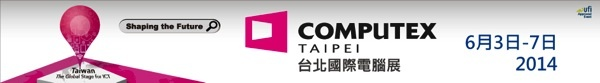 COMPUTEX TAIPEI copy