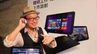 HP 惠普科技跨入工作、玩樂兼具的生活概念,推出13吋平板筆電Split 13  […]