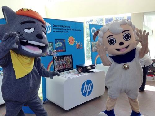 HP Print App-2