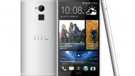 HTC 首度移師高雄統一夢時代購物中心-時代大道舉辦 HTC One max 上 […]