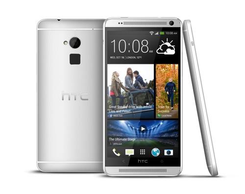 HTC One max冰川銀 (1) copy