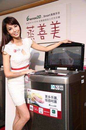 LG全新蒸善美系列6 Motion DD All in One直驅變頻直立式洗衣機與Model合影