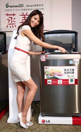LG全新蒸善美系列6 Motion DD All in One直驅變頻直立式洗衣機,擁有業界最美型觸控面板
